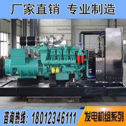 科克QTA3240G7  1500KW柴油发电机组
