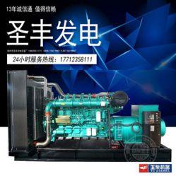 玉柴YC12VC2070L-D31 1200KW柴油发电机组