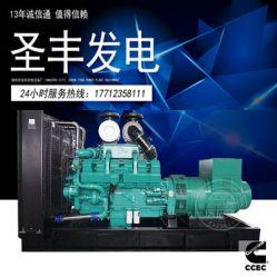 康明斯KTA38-G2B 700KW柴油发电机组
