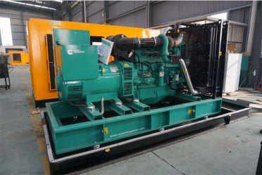 进口康明斯800KW柴油发电机组KTA38G5